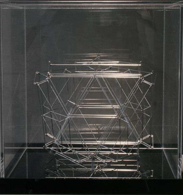 , 'Vector Equilibrium Jitterbug Duo,' 1980, Atrium Gallery