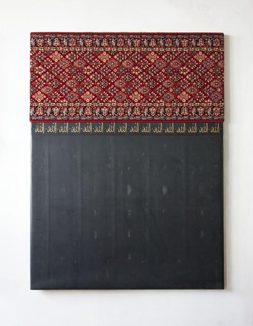 , 'Zikr,' 2009, Savina Gallery