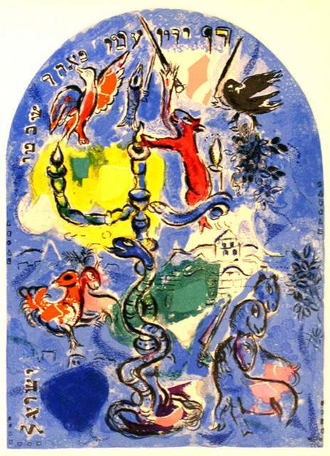 Marc Chagall, 'The Jerusalem Windows: Dan', 1962, Print, 20 Color Stone Lithographe, Inviere Gallery