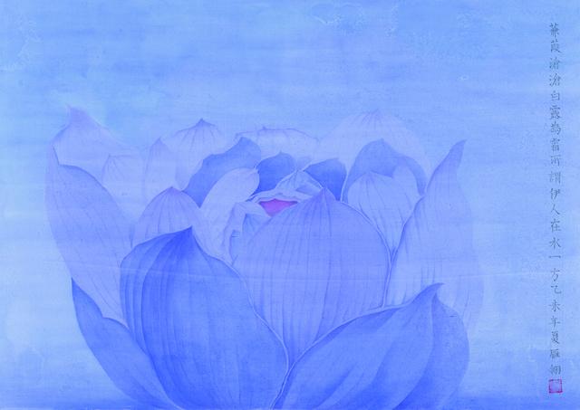 Yanling Yang, 'Ning', Salomon Arts Gallery