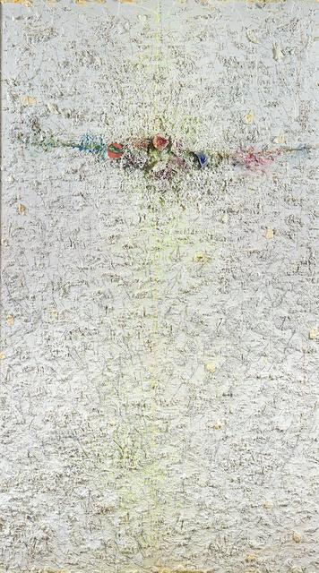 , 'Aheartlandmurmer,' 1993, Berry Campbell Gallery