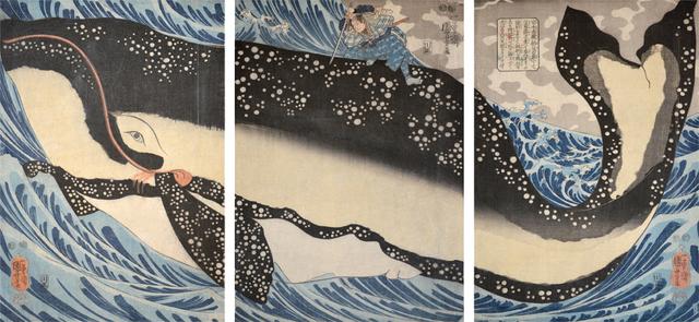 Utagawa Kuniyoshi, 'Miyamoto Musashi and the Whale Off the Coast of Higo (Kumamoto)', ca. 1848, Ronin Gallery