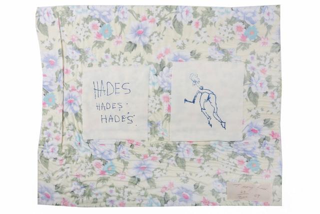 Tracey Emin, 'Hades Hades Hades', Chiswick Auctions