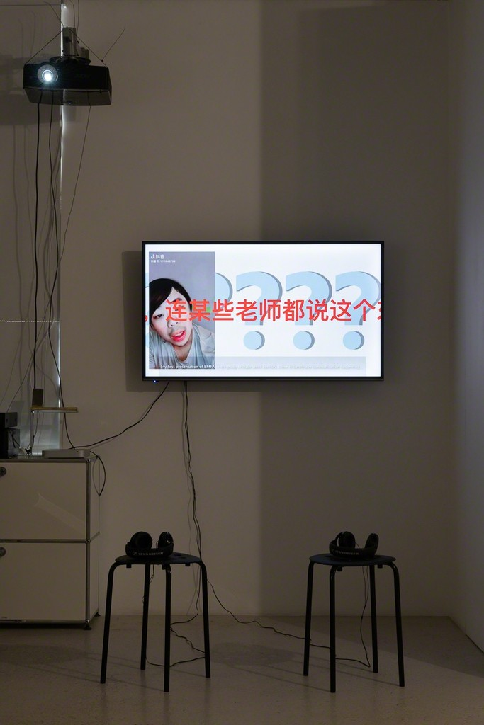 Installation view of Rui Lin 'CACOTOPIA 03' at Annka Kultys Gallery, London 2018. Photo: Annka Kultys Gallery (Damian Griffiths)