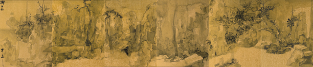 , 'Lion Grove Garden (Shizi lin),' 2014, Hanart TZ Gallery