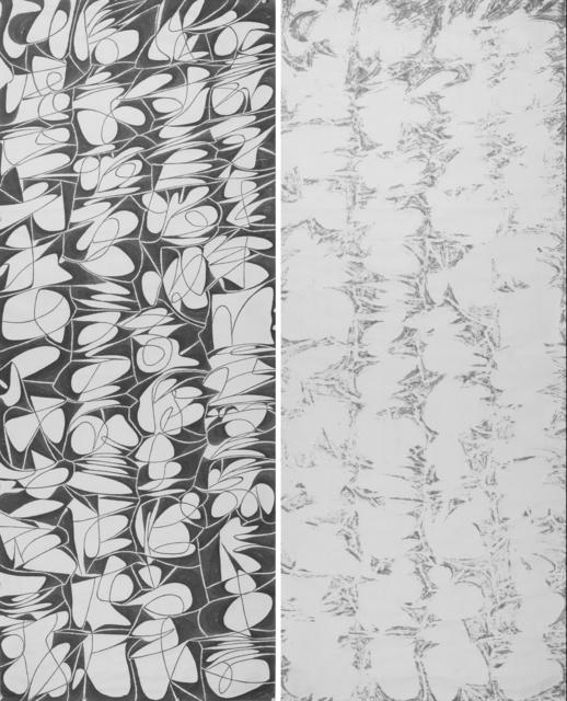 """, 'Wang Duo """"Imitation in Wang Xizhi's Yongjia · jingyu calligraphy"""" (Yin · Yang),' 2017, Arario Gallery"""