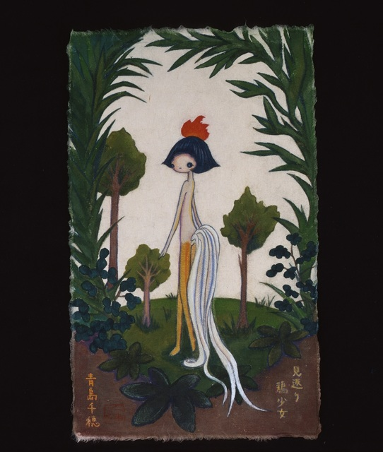 , 'A Chicken Girl Looking Over Her Shoulder,' 2009, Seattle Art Museum