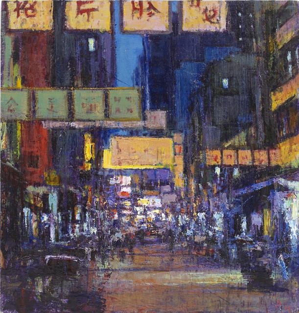 , 'Soy Street, Dusk,' 2015, John Martin Gallery