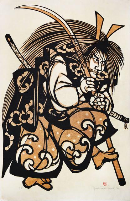 , 'Taira no Tomomori,' 1985, Ronin Gallery