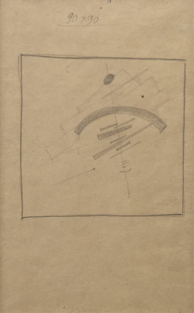 , 'Composition 17b,' 1916-1917, Annely Juda Fine Art