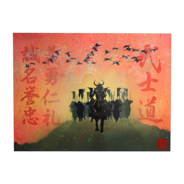 , 'Bushido,' 2008, Gallery 38