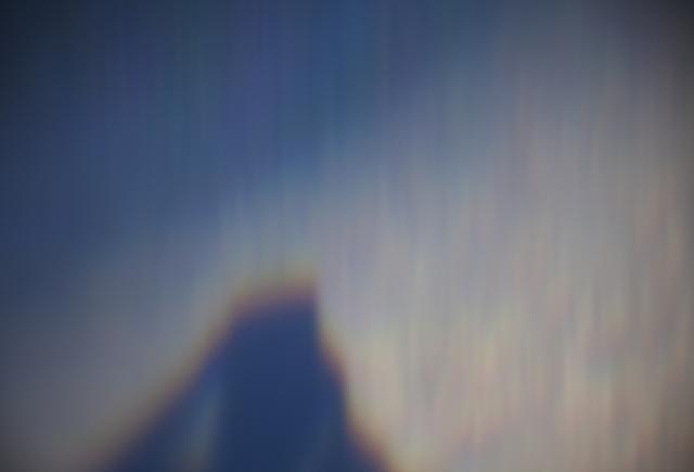 , 'Optical Aberrations III,' 2017, Bluerider ART