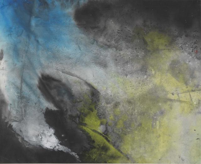 , 'Untitled,' 1975, Galerie du Monde