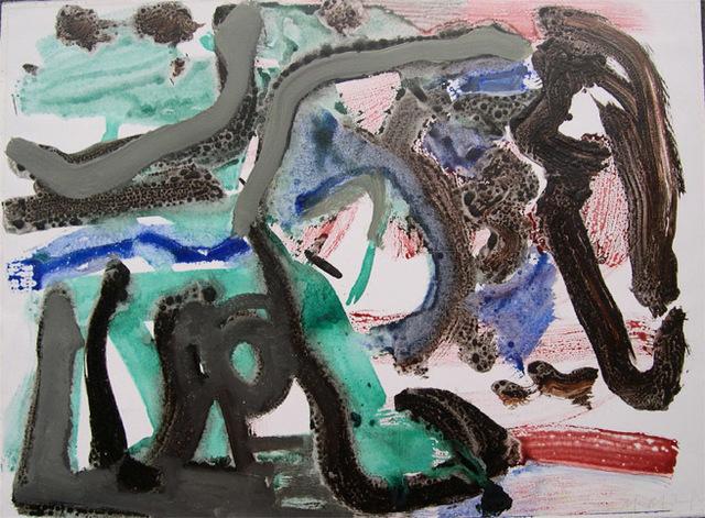 , 'Untitled,' 2001, Atrium Gallery