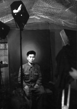 , 'Koreans, Untitled #15,' 1957, Peter Blum Gallery