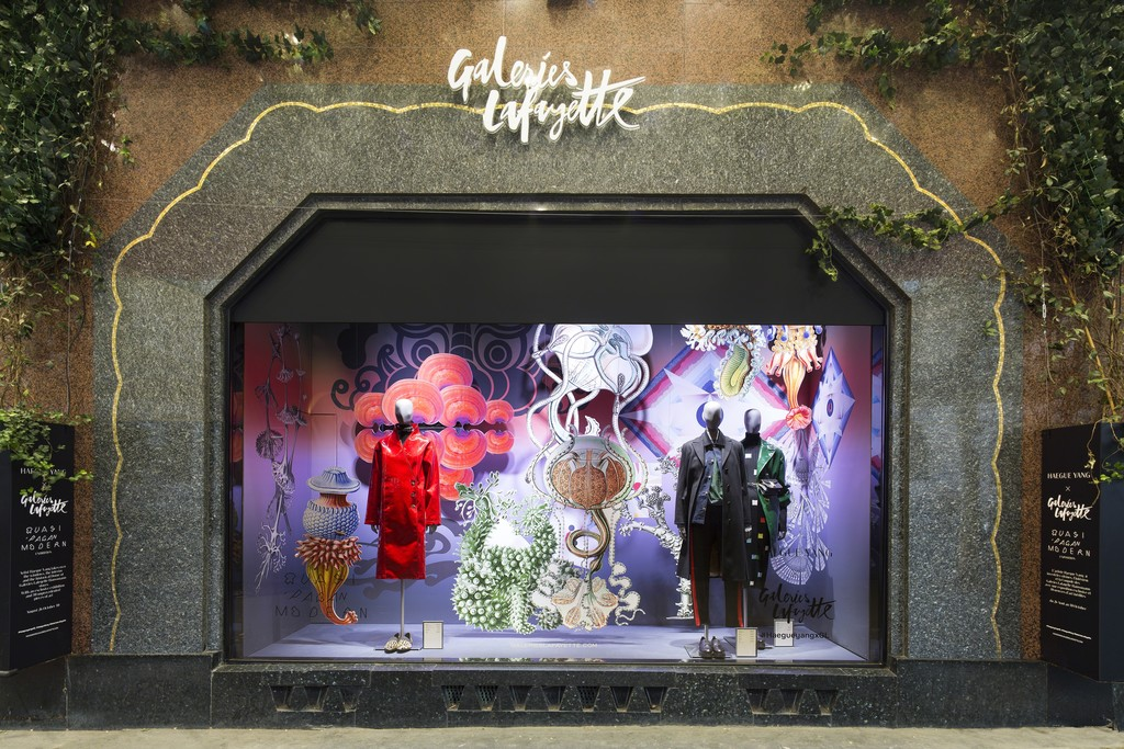 Haegue Yang x Galeries Lafayette
