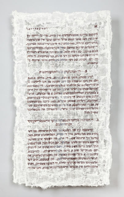 , 'Das Kapital (page 98),' 2013, Seager Gray Gallery
