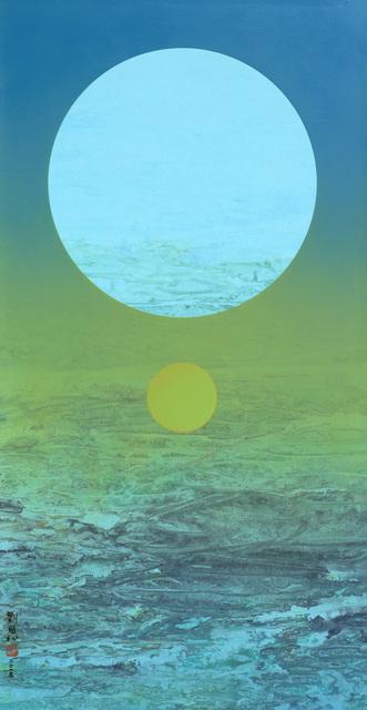 , 'Moon's Metamorphosis 229,' 2015, Galerie du Monde