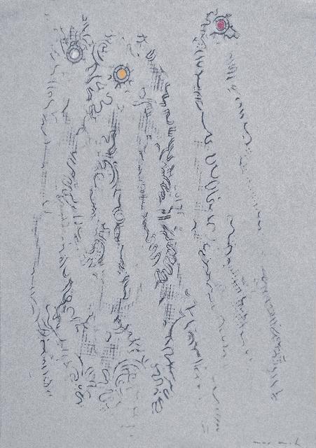 Max Ernst, 'Les chiens ont soif (Jacques Prévert)', 1964, Galerie Boisseree