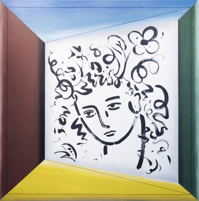 , 'Orpheus,' 2018, Cheryl Hazan Gallery