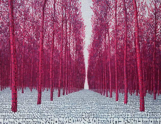 , 'Foresta ciclamino,' 2019, Sist'Art