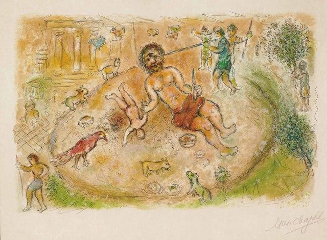 , 'Polyphemus (M.776, L'Odyssée),' 1974, Martin Lawrence Galleries