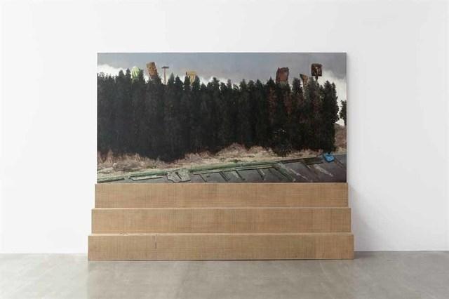 , 'Nail Board Road (钉板路),' 2012, Shanghai Gallery of Art
