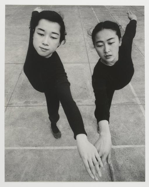 , 'Title Unknown,' 1955, MEM