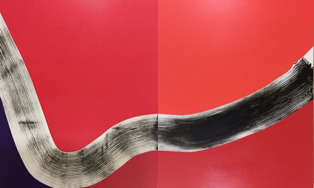 , 'Abstraction 25312072-1-2,' 2018, Artêria
