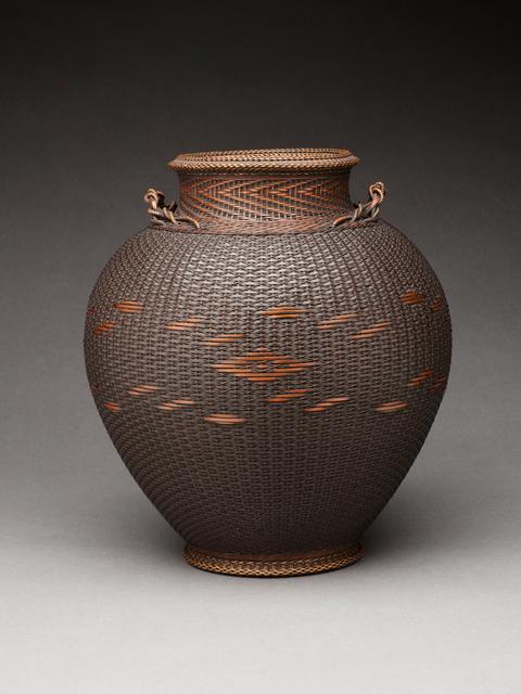 , 'Chidori-Plaited Basket,' 1950-1960, TAI Modern