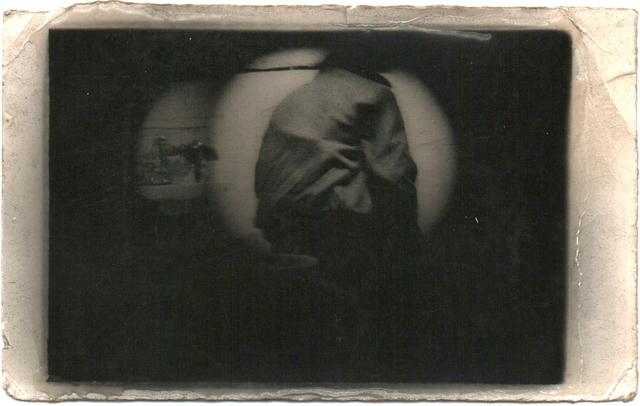 , 'EL DE LA PELUCA. SERIE CINEMA MOGADOR,' 1975, espaivisor - Galería Visor