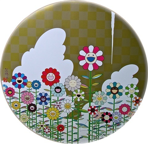 Takashi Murakami, 'Floating Campsite', 2011, Print, Offset print with cold stamp, Der-Horng Art Gallery