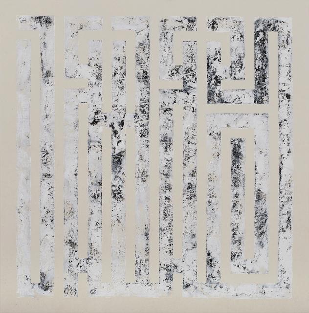, 'Seal 14,' 2018, Art Works Paris Seoul Gallery