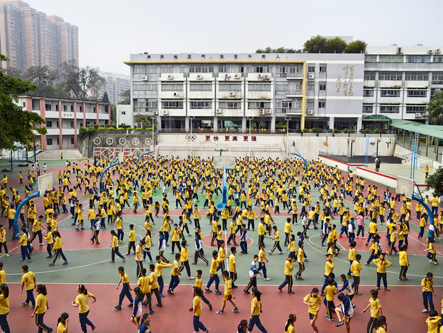 , 'Affiliated Primary School of South China Normal University, Guangzhou, China,' 2014, Robert Klein Gallery