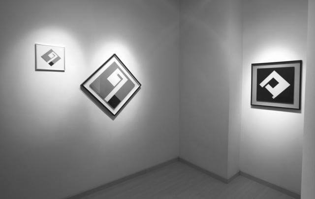 , 'Bruno Munari Works exhibition,' 2012, Dep Art Gallery