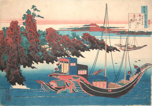 , 'Ohtomo-no Yakamochi,' 1839, Ronin Gallery