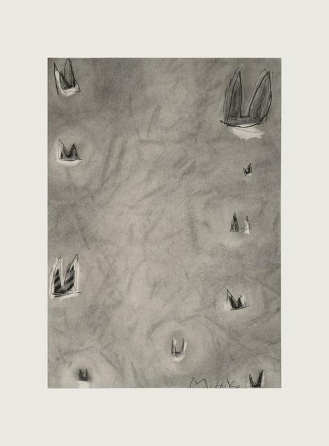 , 'ねこの耳,' 2016, Kamiya Art