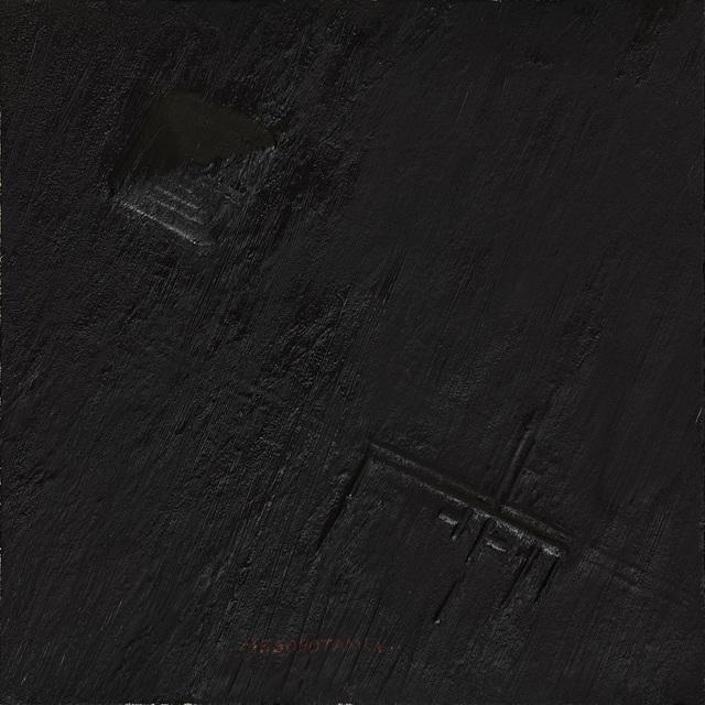 , 'Fouilles de la mémoire,' 2013, Galleria Fumagalli