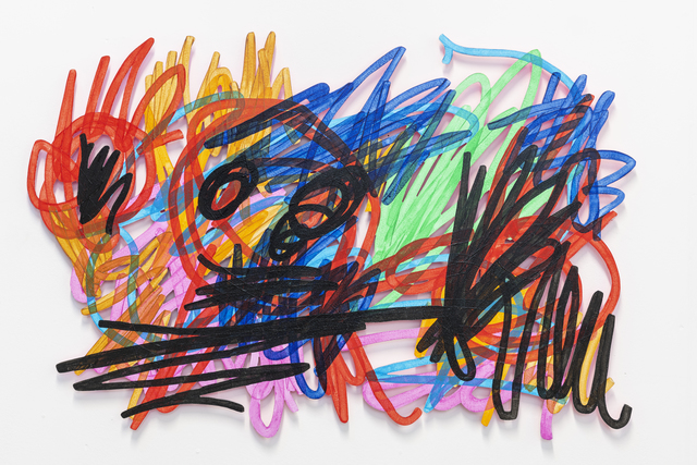 , 'Little Quirk,' 2019, JGM Gallery