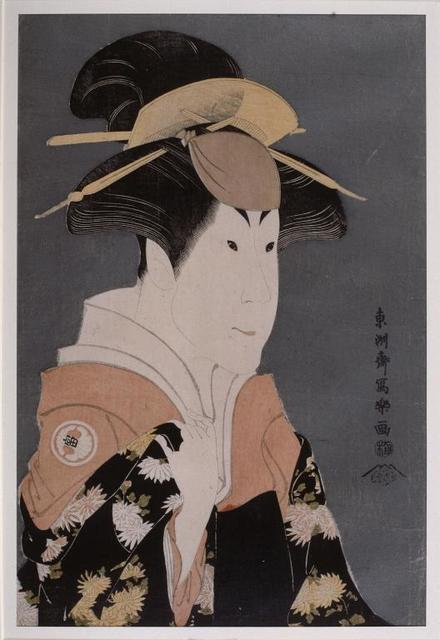 , 'Onnagata Segawa Tomisaburo,' 1794, Musée national des arts asiatiques - Guimet