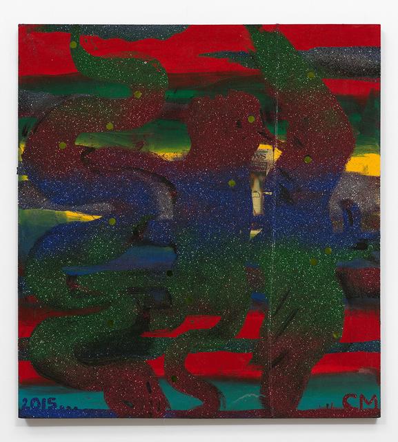 , 'Snake Puma Condor 4,' 2015, David Kordansky Gallery