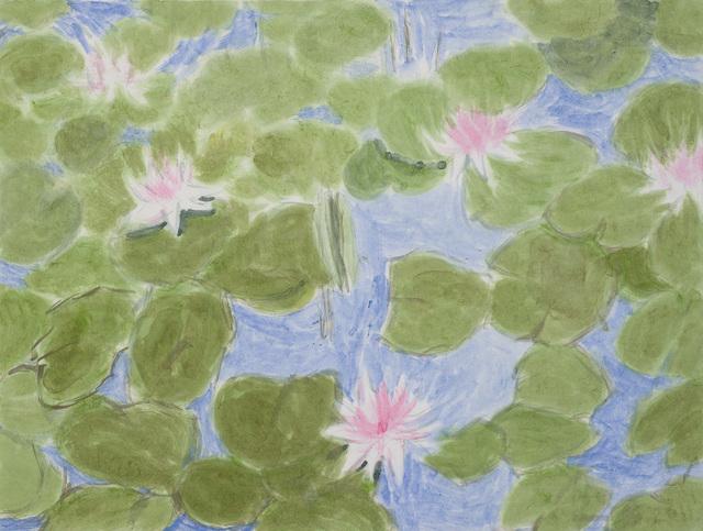 , 'Lotus 14,' 2013, Mind Set Art Center