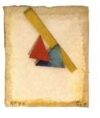 Arthur Luiz Piza, 'AP 96', Galeria Murilo Castro