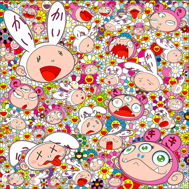 Takashi Murakami, 'THERE'S BOUND TO BE DIFFICULT TIME THERE'S BOUND TO BE SAD TIMES BUT WE WON'T LOSE HEART; WE'D RATHER NOT CRY, SO LAUGH, WE WILL!', 2018, Print, Offset print with silver and high gloss varnishing, Dope! Gallery