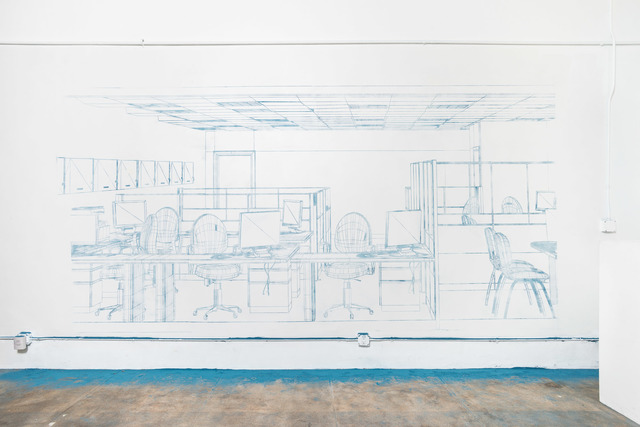 , 'The Clearest Memory of a Call Center I worked at in Montreal (2005),' 2017, CES Gallery