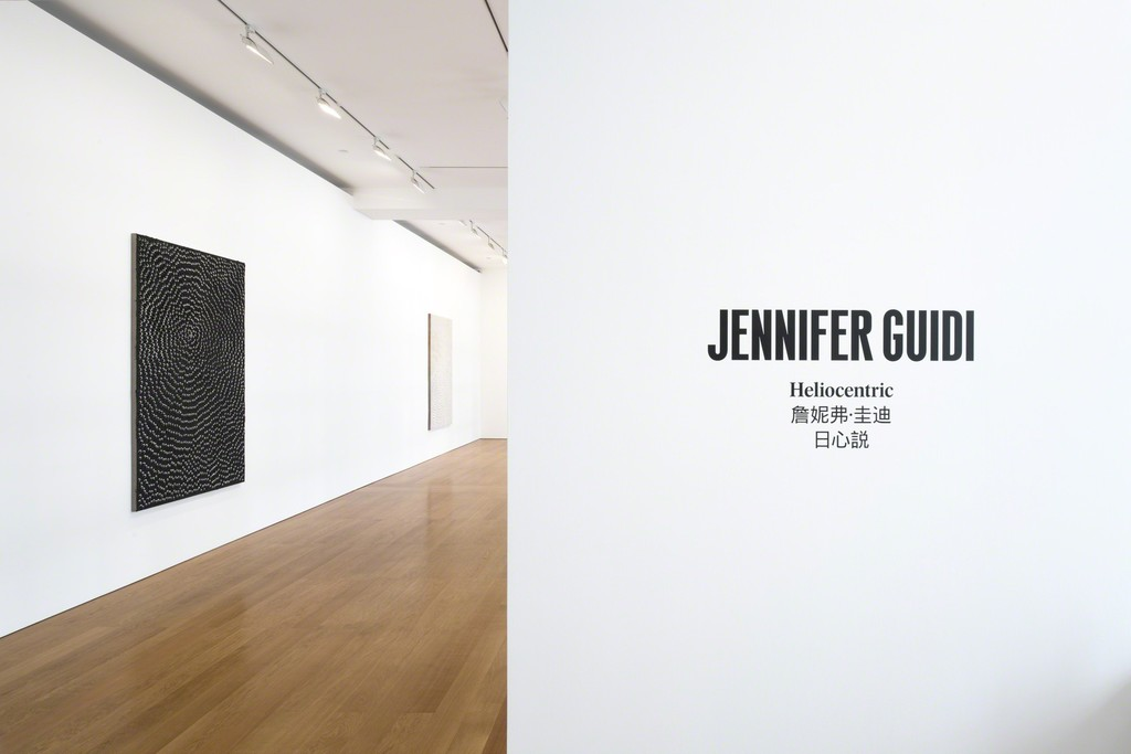 "Installation view, ""Jennifer Guidi: Heliocentric"" at Gagosian Hong Kong, March 26 to May 12, 2018. Courtesy Gagosian. Artworks © Jennifer Guidi."