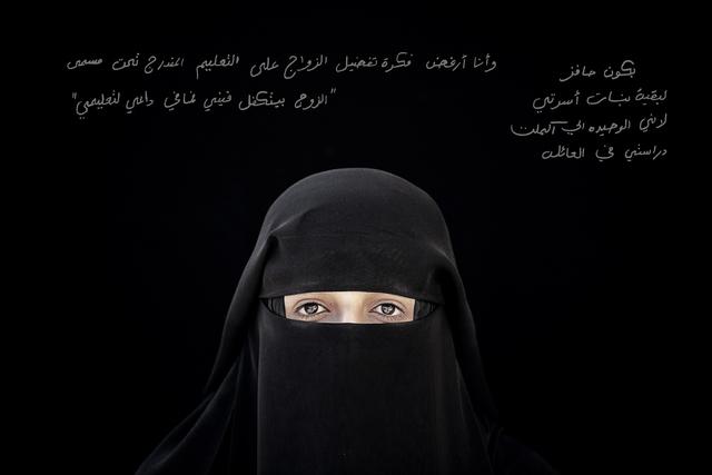 Laura Boushnak, 'I Read, I Write (Yemen)', 2012, Contemporary Art Platform Kuwait