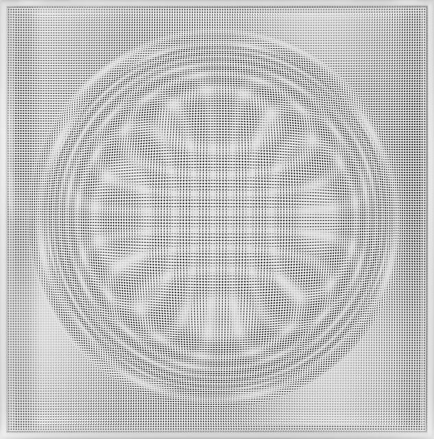 , 'Esfera Orbita en Equilibrio (Blanco) ,' 2015, RGR+ART