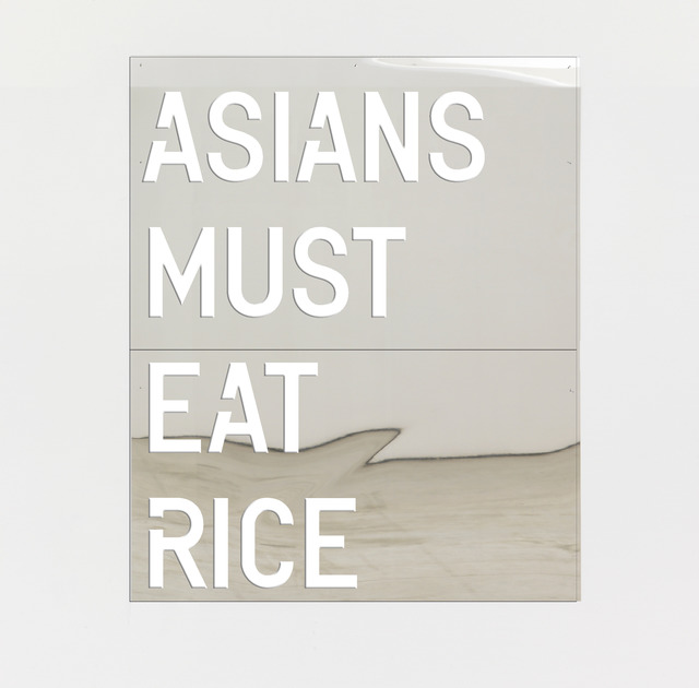 , 'untitled 2018 (asians must eat rice),' 2018, Pilar Corrias Gallery
