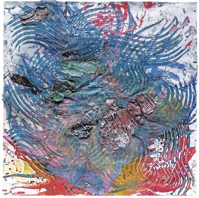 , 'Gin,' 2009, PARKVIEW ART Hong Kong